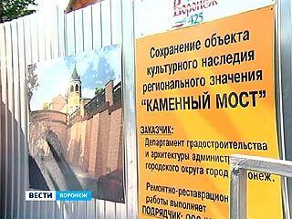 Каменный мост перекроют до 1 августа