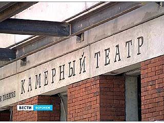 Камерный театр в красном кирпиче и в стиле лофт - новоселье намечено на сентябрь