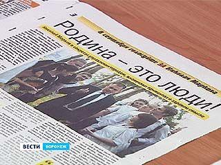 Кандидаты на пост мэра Воронежа готовы бороться за каждый голос