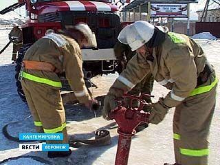 Кантемировские пожарные недосчитались гидрантов