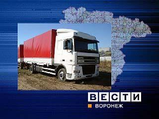 Кантемировские таможенники задержании крупный груз контрабанды