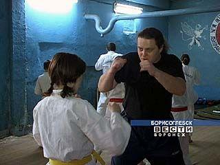 Каратист из Борисоглебска уверен, что сможет завоевать Кубок Мира 2005