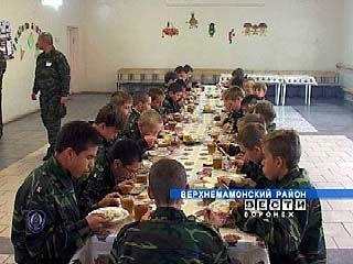 Казачий кадетский корпус открылся в селе Гороховка
