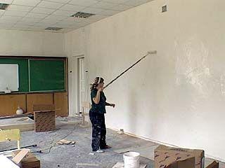 Каждая десятая школа области всё ещё не готова к новому учебному году