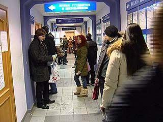 Каждый воронежский безработный обходится региону в 7.500 рублей