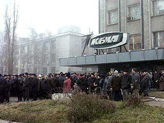 КБХА оштрафовали за незаконное хранение пиротехники на 40 тысяч рублей