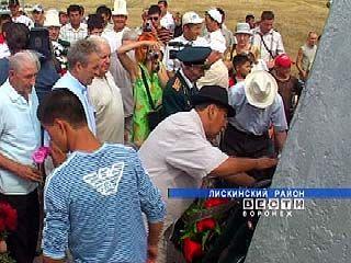 Киргизские диаспоры Воронежа собрались в Лискинском районе