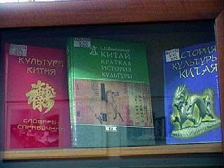 Китайский город Чунцин представил экспозицию в Никитинской библиотеке
