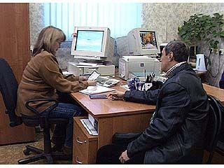 Клиентская служба Пенсионного фонда Центрального района сменила адрес