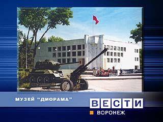 Ко Дню Победы у Музея-диорамы появится новый экспонат