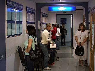 Количество безработных в сентябре выросло в 2,5 раза