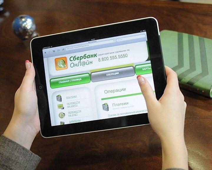 Количество пользователей мобильных приложений Сбербанк Онлайн превысило 10 млн человек