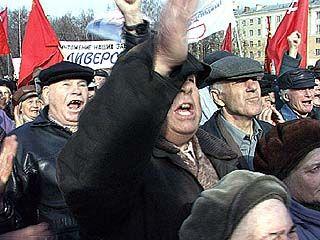 Коммунисты проведут акцию
