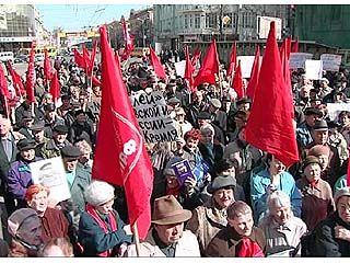 Коммунисты выразили протест по поводу нового жилищного кодекса