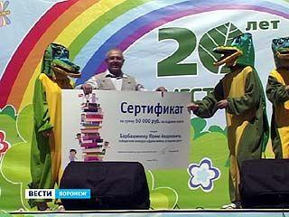 """Компания """"Ангстрем"""" организовала детский праздник в парке """"Танаис"""""""