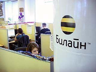 """Компания """"Билайн"""" объявила о расширении покрытия Воронежа сетью 3G"""