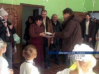 """Компания """"ЭкоНиваАгро"""" провела в Лискинском районе день больших открытий"""