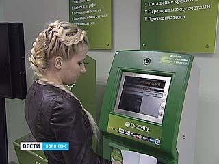 """""""Комсомольская правда"""" теперь еще ближе к читателям"""