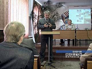 """Конференция """"Экология и природопользование"""" прошла в Воронеже"""