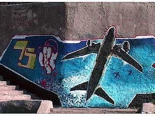 Конкурс граффити на авиационную тематику прошел в Воронеже