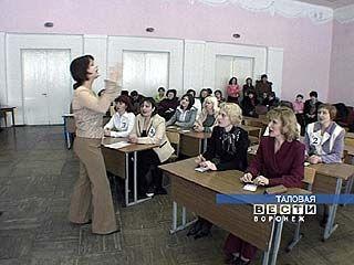 """Конкурс """"Учитель года 2006"""" завершился в Таловой"""