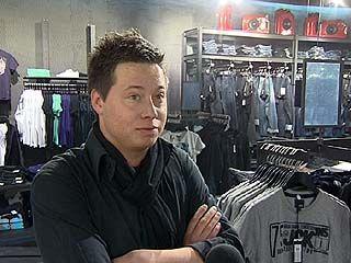"""Концерн """"Бестселлер"""" откроет первый магазин в Центре """"Галереи Чижова"""""""