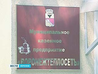 Корпуса Воронежтеплосети лишили водоснабжения за долги, на очереди жители города