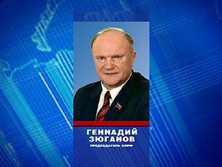 """КПРФ подготовила закон """"О продовольственной безопасности"""""""