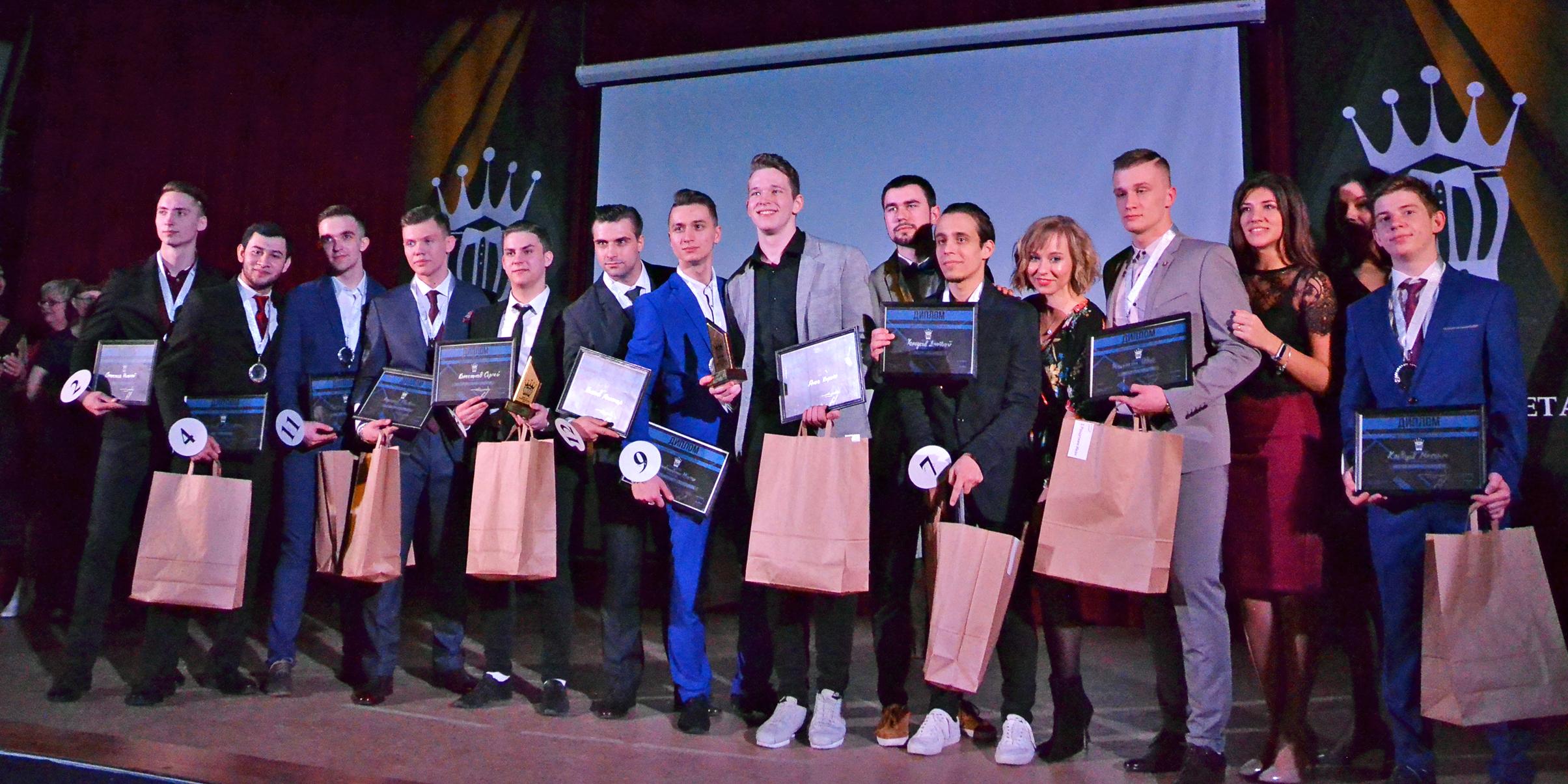 В Воронежском опорном вузе прошёл конкурс «Мистер Университета»