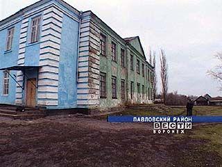 Краснооктябрьская средняя школа отмечает юбилей
