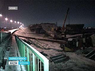 """""""Красный"""" мост в Борисоглебске восстановят уже к концу этого года"""