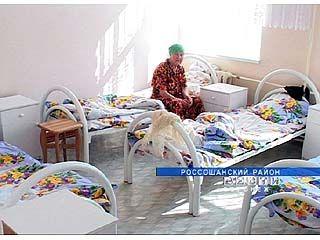 Кривоносовскую больницу полностью отремонтировали