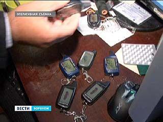 Курского умельца будут судить в Воронеже за изготовление дубликатов брелоков автосигнализации