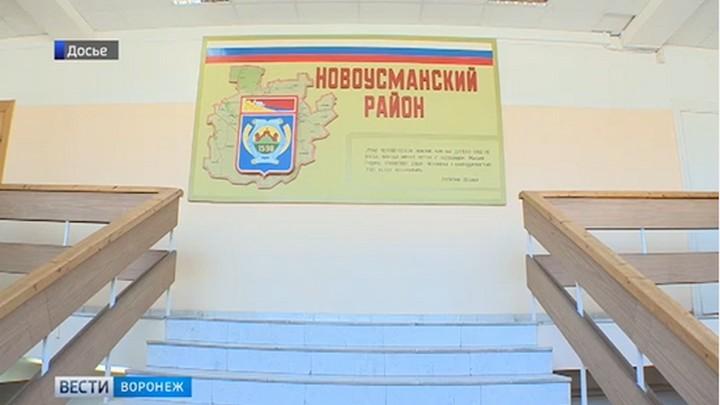 Суд арестовал главу отдела Новоусманской администрации по делу о махинациях с землёй