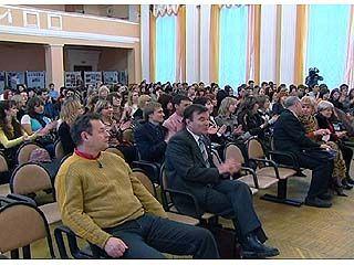 """Лауреатов премии """"Хрустальный апельсин"""" наградили в Воронеже"""