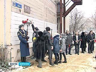 Легенда спецназа ГРУ. В Воронеже в память о герое войны в Афганистане открыли мемориальную доску