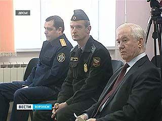Ленинский суд отказал в ходатайстве следователей об ускоренном ознакомлении с материалами уголовного дела экс-губернатора