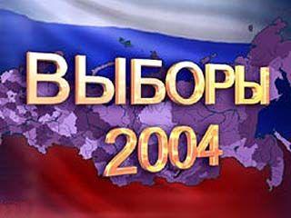 Лидеры выборов на 0:45 15-го марта не изменились
