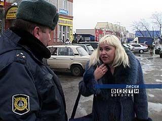 """Лискинские милиционеры провели акцию """"Внимание, пешеход"""""""