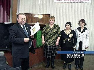 Лучшие доярки Таловой  получили награды