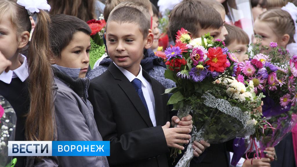 В Воронежской области подвели предварительные итоги акции «Дети вместо цветов»