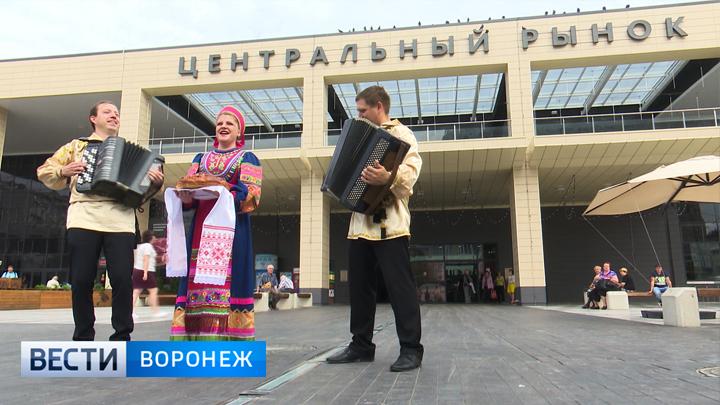 Представители ФАО: Центральный рынок Воронежа соответствует гастрономической культуре Европы