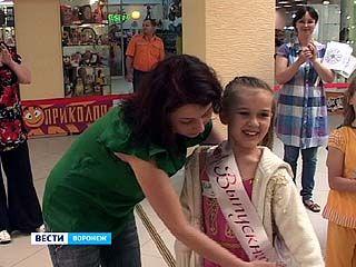 """""""Максимир"""" устроил выпускной в стиле телевизионного шоу"""