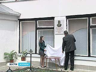 Мемориальную доску Николаю Есину открыли в УВК ╧2