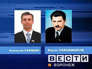 """Мэр и депутат облдумы не поделили """"Справедливую Россию"""""""