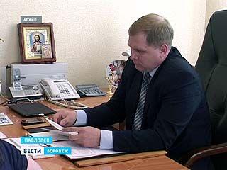 Мэр Павловска всё же ушёл в отставку по собственному желанию