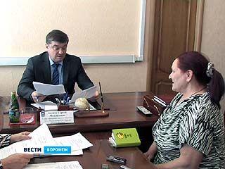 Мэр принимал горожан в приемной Владимира Путина