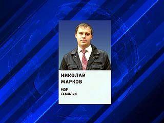 Мэр Семилук Николай Марков будет участвовать в выборах главы Воронежа