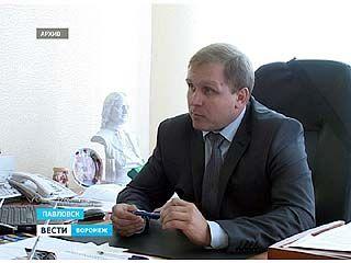 """Мэра Павловска записали в """"двоечники"""""""