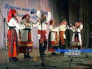 Международный фестиваль песни и танца завершится гала-концертом